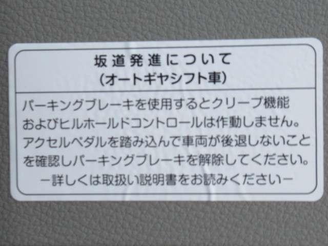 660 DX ハイルーフ 5AGS車 純正ナビ TV(11枚目)