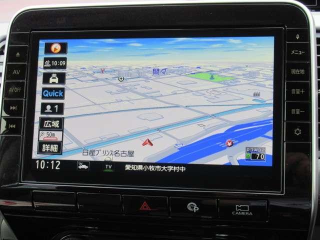 日産オリジナルナビゲーション。10インチの大画面なら、地図や周囲の状況が大きく見える。CD・DVDはもちろん、Bluetoothも対応しております。