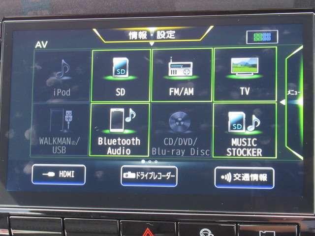 フルセグTV・DVD再生・音楽録音・ブルートゥースオーディオ・ブルーレイがご使用になれます。