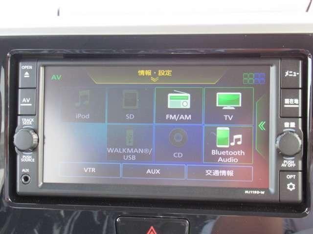 フルセグは電波が悪くなるとワンセグに自動で切り替わり快適にTVがお楽しみいただけます。ブルートゥース対応です。