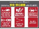 2.5 250ハイウェイスターS 純正大型ナビ TV Bluetooth対応(4枚目)