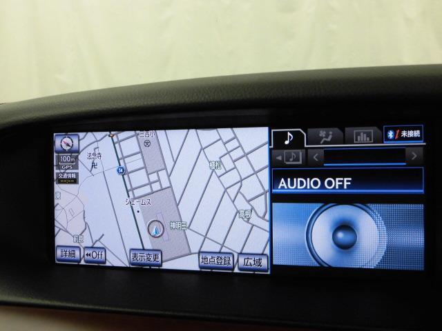 レクサス LS LS460 バージョンL HDDナビ フルセグ サンルーフ