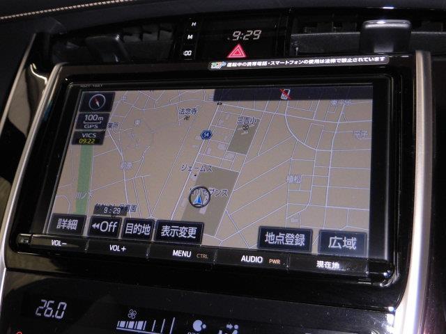 プレミアム 4WD SDナビ フルセグ バックカメラ(5枚目)