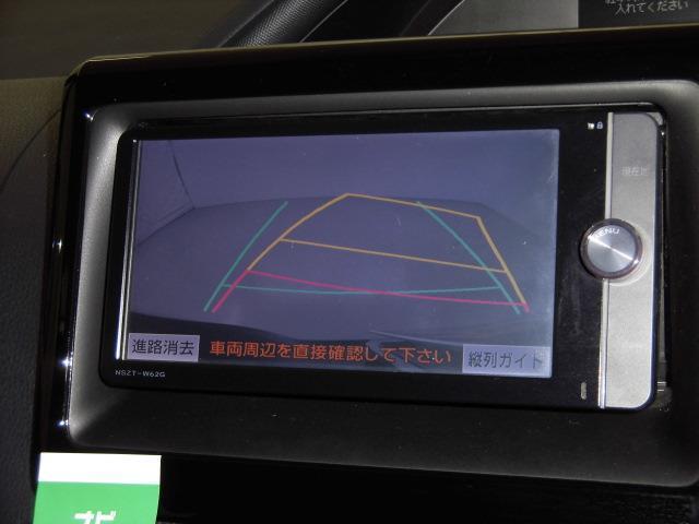 ZS 4WD 両側電動スライド バックカメラ(6枚目)