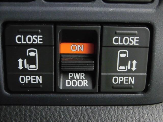 ZS 4WD 両側電動スライド バックカメラ(11枚目)