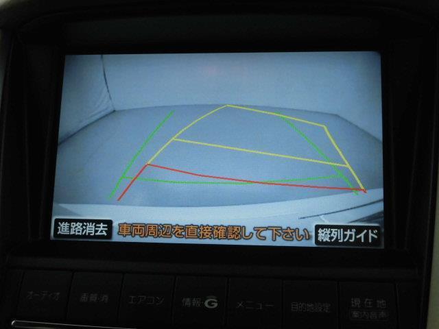 240G Lパッケージ バックカメラ HIDヘッドライト(6枚目)