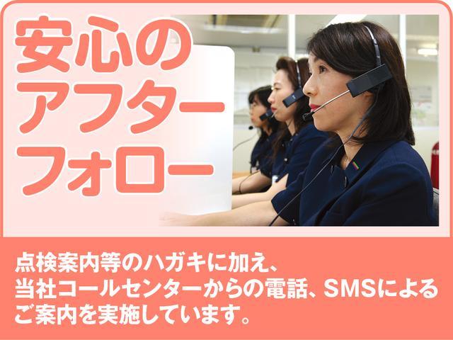 点検案内等のハガキに加え、コールセンターからの電話、SMSによるご案内を実施しています。