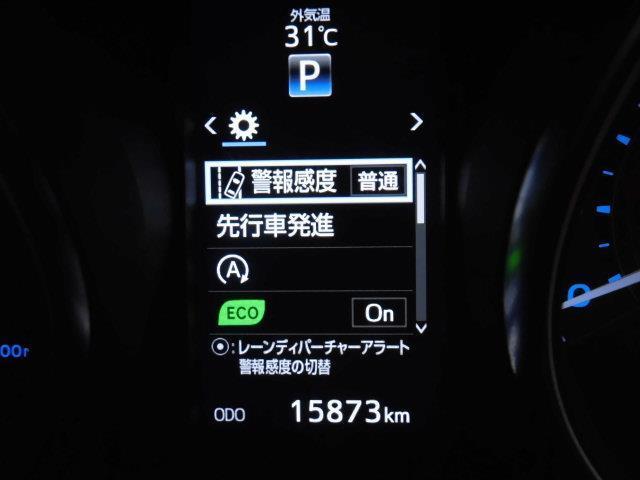 120T トヨタ純正メモリーナビ LEDヘッドランプ スマートキー 衝突被害軽減ブレーキ(15枚目)