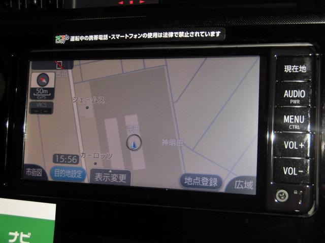 G S 両側電動スライド バックカメラ スマートキー(5枚目)