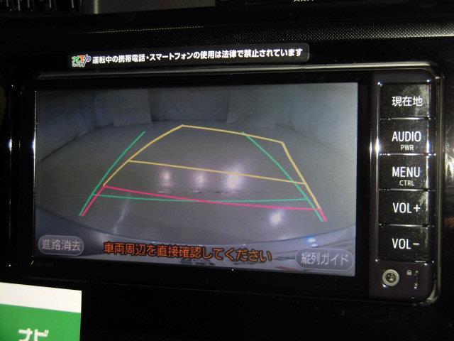 G S 両側電動スライド バックカメラ スマートキー(6枚目)
