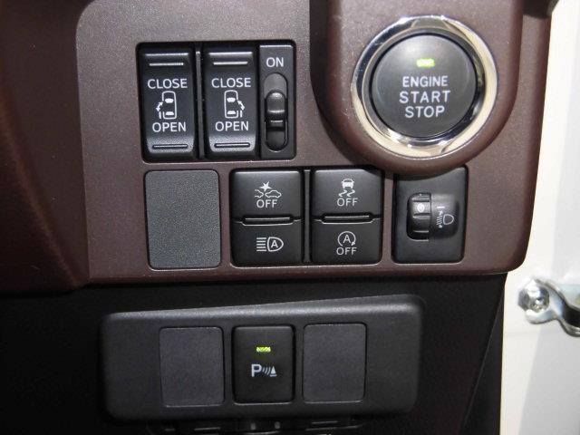 G メモリーナビ バックカメラ 衝突被害軽減システム 両側電動スライド スマートキー ミュージックプレイヤー接続可 ETC ドラレコ 記録簿(9枚目)