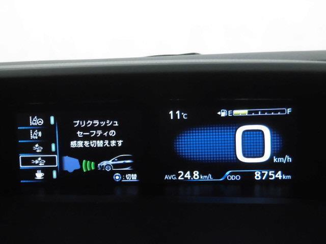 S メモリーナビ ミュージックプレイヤー接続可 バックカメラ 衝突被害軽減システム ETC ドラレコ LEDヘッドランプ 記録簿 アイドリングストップ(11枚目)