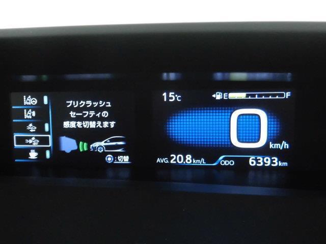 S メモリーナビ ミュージックプレイヤー接続可 バックカメラ 衝突被害軽減システム ETC ドラレコ LEDヘッドランプ 記録簿 アイドリングストップ(15枚目)