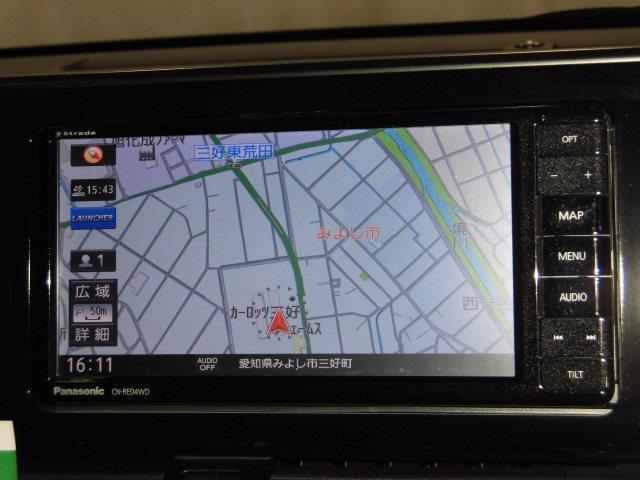 S LEDパッケージ フルセグ メモリーナビ DVD再生 ミュージックプレイヤー接続可 バックカメラ 衝突被害軽減システム ETC LEDヘッドランプ アイドリングストップ(9枚目)