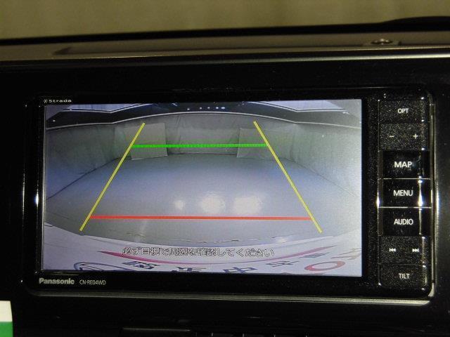 S LEDパッケージ フルセグ メモリーナビ DVD再生 ミュージックプレイヤー接続可 バックカメラ 衝突被害軽減システム ETC LEDヘッドランプ アイドリングストップ(10枚目)