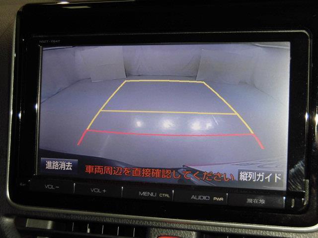 Gi フルセグ メモリーナビ DVD再生 ミュージックプレイヤー接続可 後席モニター バックカメラ ETC 両側電動スライド LEDヘッドランプ 乗車定員7人 3列シート(10枚目)