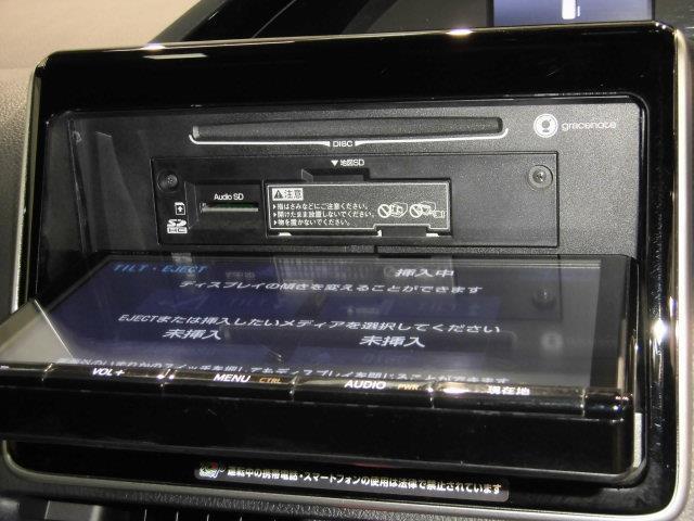 Gi ブラックテーラード 4WD フルセグ メモリーナビ DVD再生 ミュージックプレイヤー接続可 バックカメラ 衝突被害軽減システム ETC 両側電動スライド LEDヘッドランプ 乗車定員8人 3列シート(11枚目)