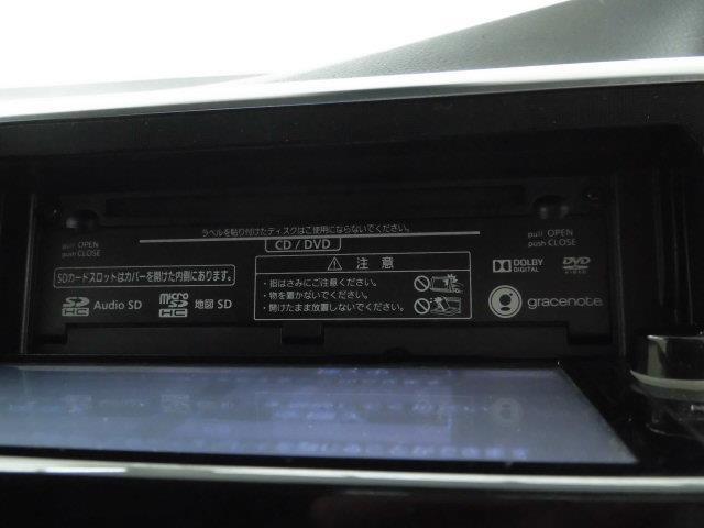 G フルセグ メモリーナビ DVD再生 ミュージックプレイヤー接続可 後席モニター バックカメラ 衝突被害軽減システム ETC 両側電動スライド 乗車定員7人 3列シート アイドリングストップ(13枚目)