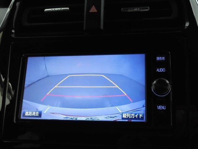 Sセーフティプラス フルセグ メモリーナビ DVD再生 ミュージックプレイヤー接続可 バックカメラ 衝突被害軽減システム ETC LEDヘッドランプ アイドリングストップ(11枚目)