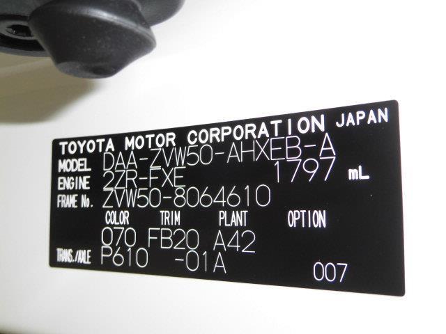 Sセーフティプラス フルセグ メモリーナビ DVD再生 ミュージックプレイヤー接続可 バックカメラ 衝突被害軽減システム ETC LEDヘッドランプ アイドリングストップ(32枚目)