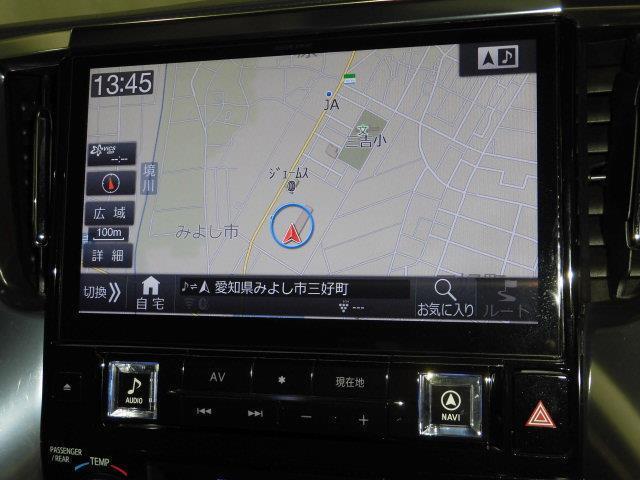 2.5Z Gエディション サンルーフ フルセグ メモリーナビ DVD再生 ミュージックプレイヤー接続可 バックカメラ 衝突被害軽減システム ETC 両側電動スライド LEDヘッドランプ 乗車定員7人 3列シート(9枚目)