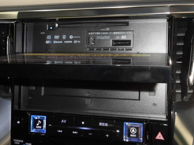 2.5Z Gエディション サンルーフ フルセグ メモリーナビ DVD再生 ミュージックプレイヤー接続可 バックカメラ 衝突被害軽減システム ETC 両側電動スライド LEDヘッドランプ 乗車定員7人 3列シート(11枚目)