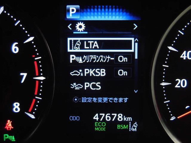 2.5Z Gエディション サンルーフ フルセグ メモリーナビ DVD再生 ミュージックプレイヤー接続可 バックカメラ 衝突被害軽減システム ETC 両側電動スライド LEDヘッドランプ 乗車定員7人 3列シート(20枚目)