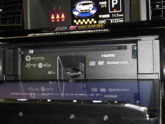 カスタムG フルセグ メモリーナビ DVD再生 ミュージックプレイヤー接続可 バックカメラ 衝突被害軽減システム ETC ドラレコ 両側電動スライド LEDヘッドランプ 記録簿 アイドリングストップ(12枚目)