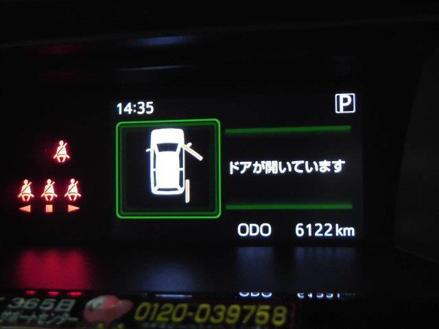 カスタムG フルセグ メモリーナビ DVD再生 ミュージックプレイヤー接続可 バックカメラ 衝突被害軽減システム ETC ドラレコ 両側電動スライド LEDヘッドランプ 記録簿 アイドリングストップ(25枚目)