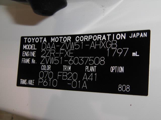 A フルセグ メモリーナビ DVD再生 ミュージックプレイヤー接続可 バックカメラ 衝突被害軽減システム ETC LEDヘッドランプ アイドリングストップ(27枚目)
