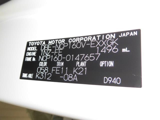 GL フルセグ メモリーナビ DVD再生 ミュージックプレイヤー接続可 バックカメラ 衝突被害軽減システム ETC ドラレコ 記録簿 アイドリングストップ(32枚目)