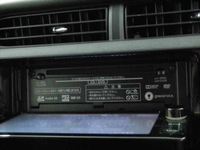 Sスタイルブラック フルセグ メモリーナビ DVD再生 ミュージックプレイヤー接続可 バックカメラ 衝突被害軽減システム ETC ドラレコ アイドリングストップ(12枚目)