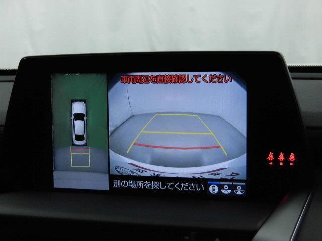 RS フルセグ メモリーナビ バックカメラ 衝突被害軽減システム ETC ドラレコ LEDヘッドランプ アイドリングストップ(11枚目)