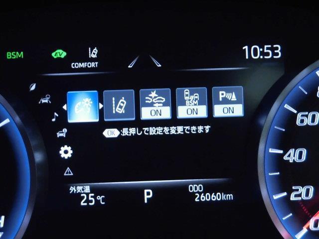 RS フルセグ メモリーナビ バックカメラ 衝突被害軽減システム ETC ドラレコ LEDヘッドランプ アイドリングストップ(17枚目)