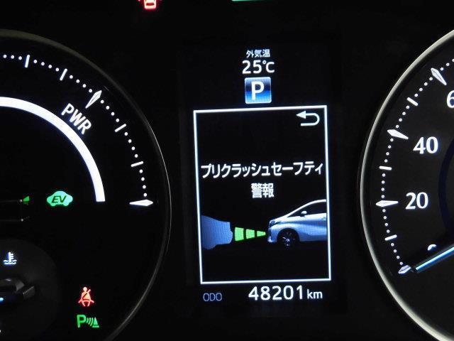 G Fパッケージ 革シート 4WD フルセグ メモリーナビ DVD再生 ミュージックプレイヤー接続可 後席モニター バックカメラ 衝突被害軽減システム ETC ドラレコ 両側電動スライド LEDヘッドランプ 3列シート(21枚目)