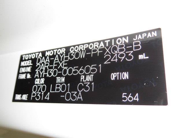 G Fパッケージ 革シート 4WD フルセグ メモリーナビ DVD再生 ミュージックプレイヤー接続可 後席モニター バックカメラ 衝突被害軽減システム ETC ドラレコ 両側電動スライド LEDヘッドランプ 3列シート(35枚目)
