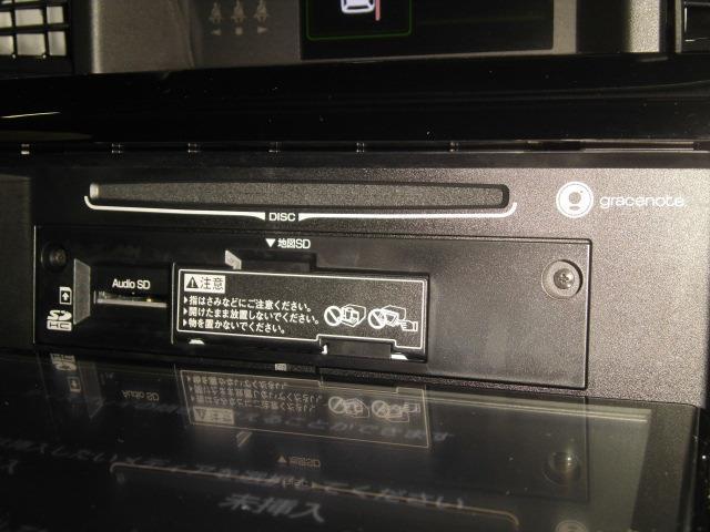 トヨタ タンク カスタムG Sスマートアシスト地デジSDバックカメラ両側電動