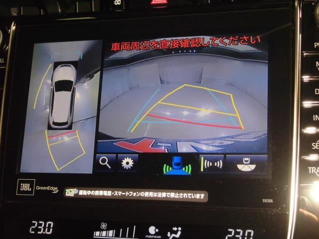 プログレストヨタセーフティーセンス全周位カメラブルーレイ再生(6枚目)