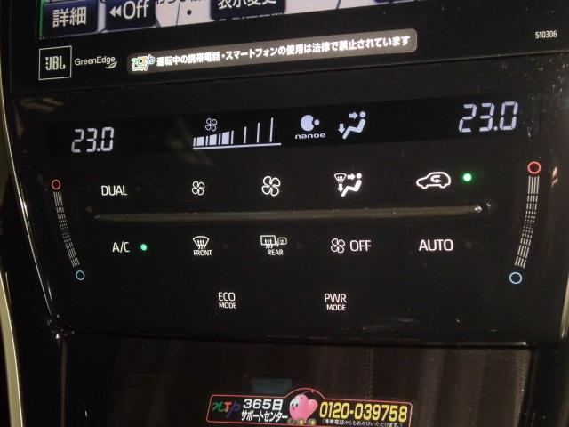 プログレストヨタセーフティーセンス全周位カメラブルーレイ再生(14枚目)