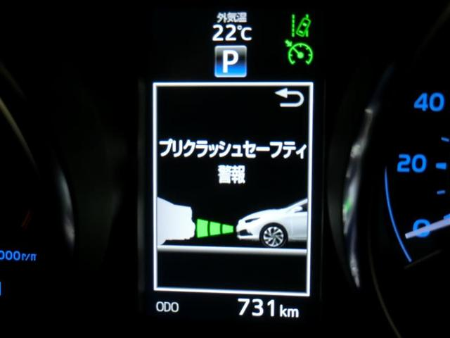 120TR SパッケージプリクラッシュLEDヘッド地デジSD(13枚目)