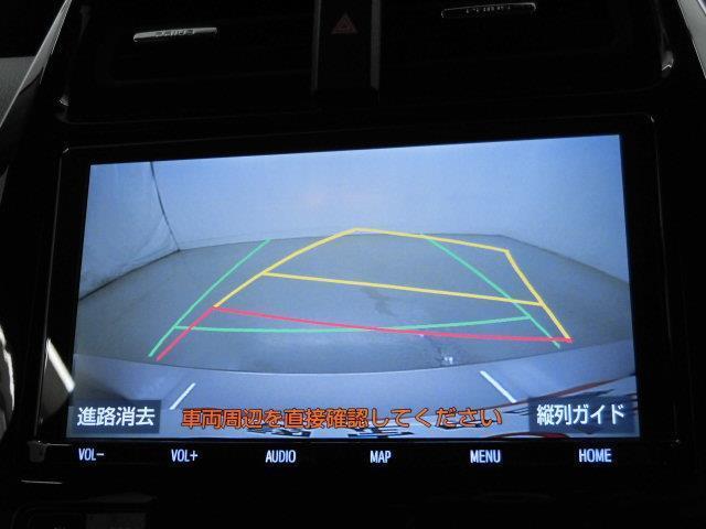S トヨタセーフティセンス T-conecctナビ9インチモデル DVD再生 ミュージックプレイヤー接続可 バックカメラ  ETC LEDヘッドランプ アイドリングストップ(6枚目)
