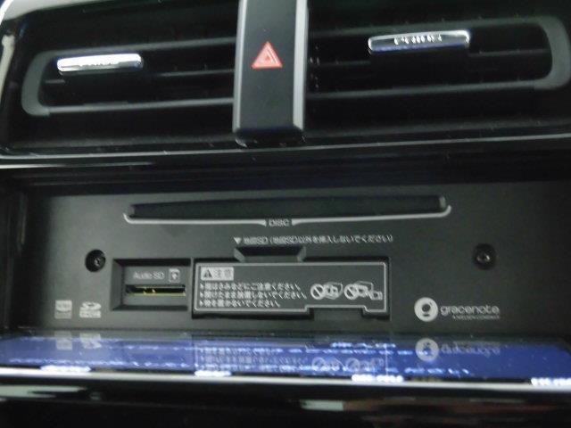 S トヨタセーフティセンス T-conecctナビ9インチモデル DVD再生 ミュージックプレイヤー接続可 バックカメラ  ETC LEDヘッドランプ アイドリングストップ(7枚目)