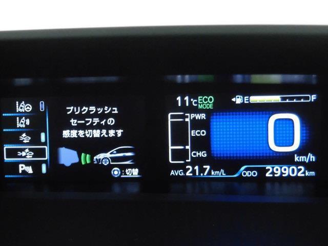 S トヨタセーフティセンス T-conecctナビ9インチモデル DVD再生 ミュージックプレイヤー接続可 バックカメラ  ETC LEDヘッドランプ アイドリングストップ(10枚目)