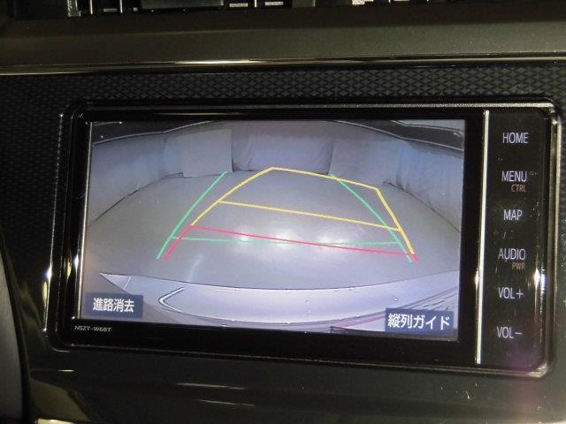 S 5人乗り セーフティセンス レーダークルーズコントロール T-conecctナビ7インチモデル フルセグ DVD再生 ミュージックプレイヤー接続可 バックカメラ ETC アイドリングストップ HV保証(10枚目)