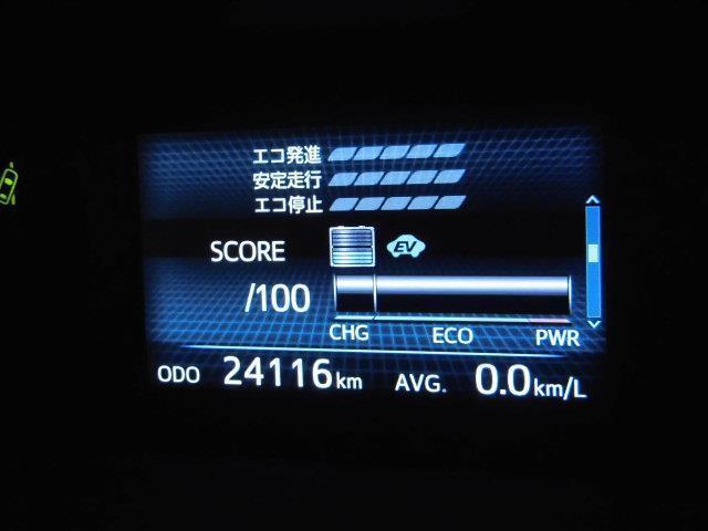 S 5人乗り セーフティセンス レーダークルーズコントロール T-conecctナビ7インチモデル フルセグ DVD再生 ミュージックプレイヤー接続可 バックカメラ ETC アイドリングストップ HV保証(20枚目)