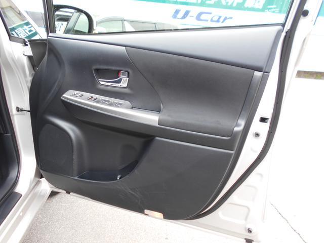 S 5人乗り セーフティセンス レーダークルーズコントロール T-conecctナビ7インチモデル フルセグ DVD再生 ミュージックプレイヤー接続可 バックカメラ ETC アイドリングストップ HV保証(21枚目)