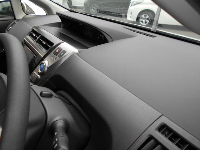 S 5人乗り セーフティセンス レーダークルーズコントロール T-conecctナビ7インチモデル フルセグ DVD再生 ミュージックプレイヤー接続可 バックカメラ ETC アイドリングストップ HV保証(25枚目)