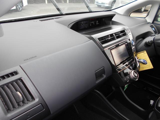 S 5人乗り セーフティセンス レーダークルーズコントロール T-conecctナビ7インチモデル フルセグ DVD再生 ミュージックプレイヤー接続可 バックカメラ ETC アイドリングストップ HV保証(31枚目)