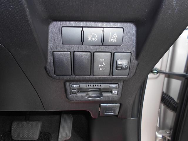S 5人乗り セーフティセンス レーダークルーズコントロール T-conecctナビ7インチモデル フルセグ DVD再生 ミュージックプレイヤー接続可 バックカメラ ETC アイドリングストップ HV保証(42枚目)