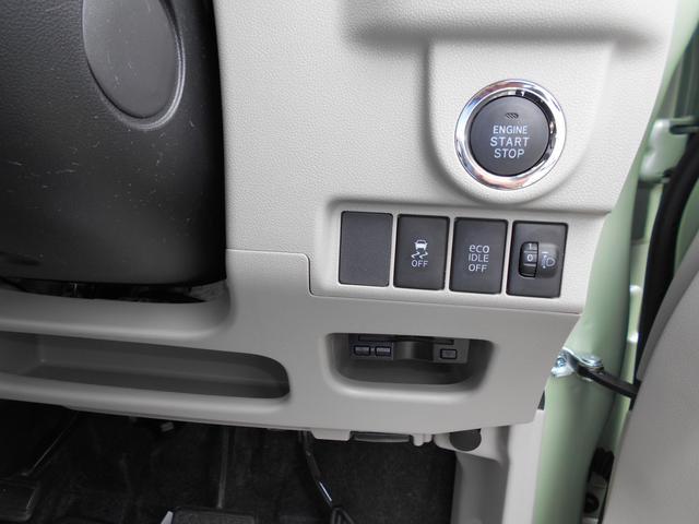 X 純正地デジSDナビ DVD再生 ミュージックプレイヤー接続可 バックカメラ ETC アイドリングストップ スマートキー(42枚目)